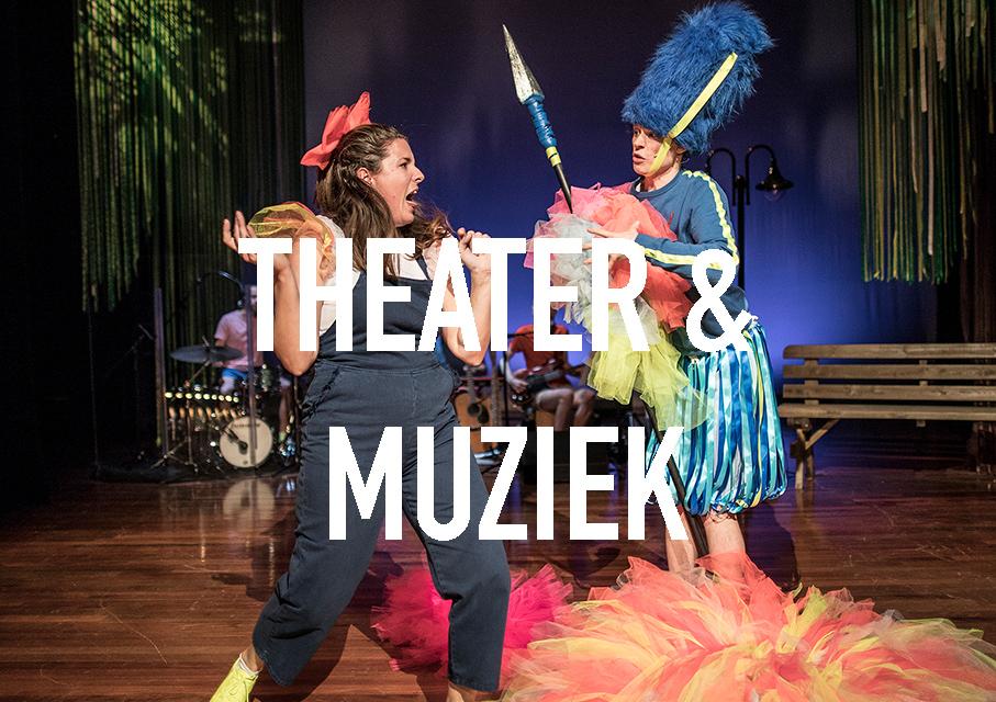 Theater en Muziek Kunsteducatie