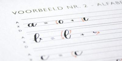 Moderne Kalligrafie 1
